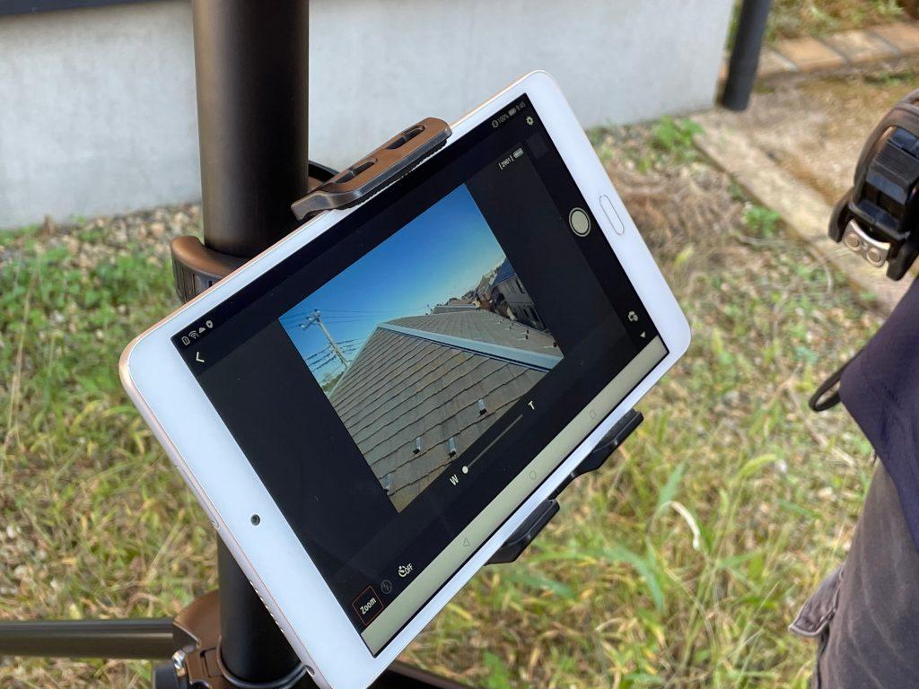 屋根カメラ