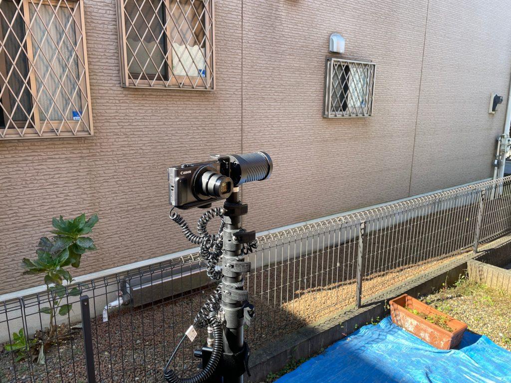 高所カメラ